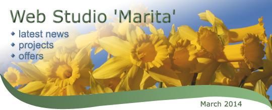 Web Studio 'Marita' newsletter | latest news, projects, offers | March 2014