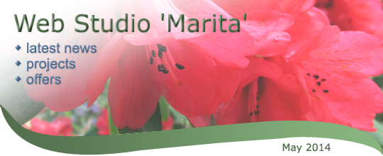 Web Studio 'Marita' newsletter | latest news, projects, offers | May 2014