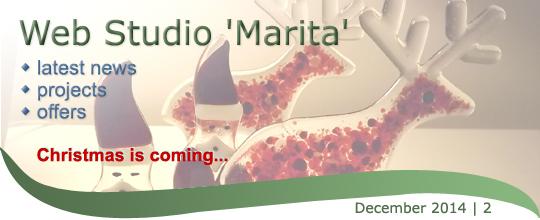 Web Studio 'Marita' newsletter | latest news, projects, offers | December 2014 / 2